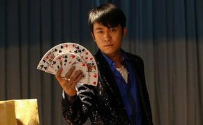 林申《媳妇的美好时代》挑战魔术师
