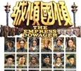 香港影视娱乐博览