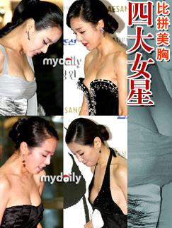 44届韩国大钟奖
