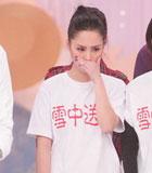 """香港媒体公布""""剪影""""不雅照再涉两位天后(图)"""