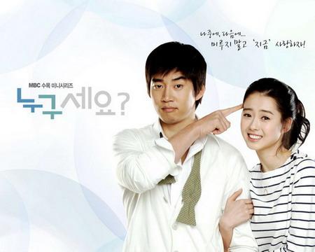 韩剧一周收视综述《OnAir》众大牌强势出击