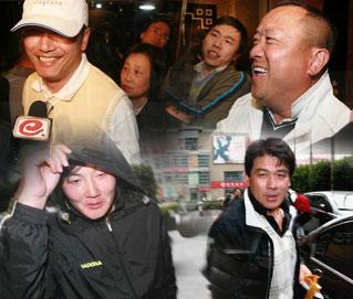 王志文结婚曾志伟等到场祝贺