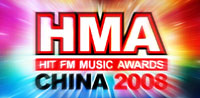 Hit FM Music Awards
