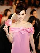范冰冰着粉嫩红裙