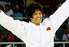 柔道女子52公斤级冼东妹卫冕