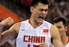 中国男篮vs西班牙