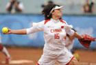 中国队垒球战胜委内瑞拉 24张