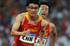 男子4X100米美国掉棒出局中国进决赛