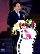 金鸡百花名誉主席孙家正宣布开幕
