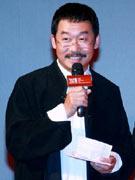 刘桦担任主持人