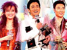 2004新城劲爆颁奖典礼