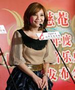 08北京流行音乐典礼