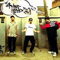 新浪音乐08十大华语唱片:许巍《爱如少年》