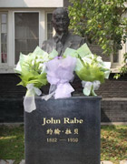 约翰-拉贝雕像
