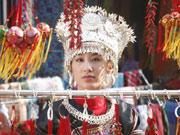 黄圣依穿民族服饰