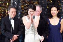 第44届台湾电影金马奖