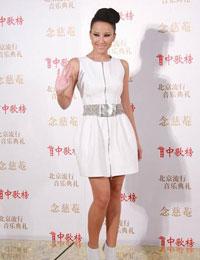 李玟白色短裙