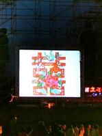 08年雪山音乐节回顾