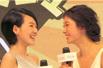 组图:小S林志玲首度同台现身北京 性感大PK