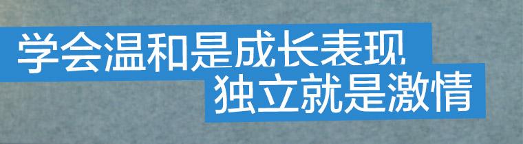 张楚标题2