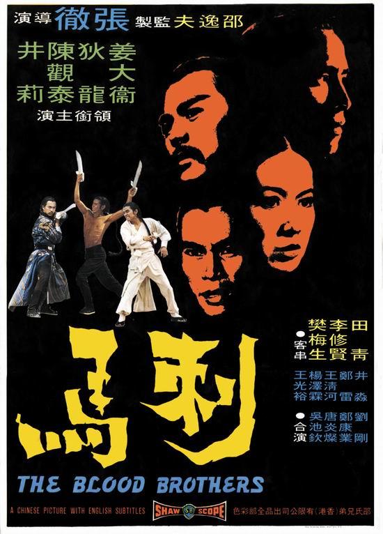 男儿本色——香港电影里的男人(上) - mupishen80 - mupishen80 的博客