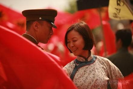 评论:看《人间正道是沧桑》孙红雷柯蓝的爱情