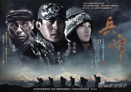 评《兵峰》:曹仁的境界真男人!