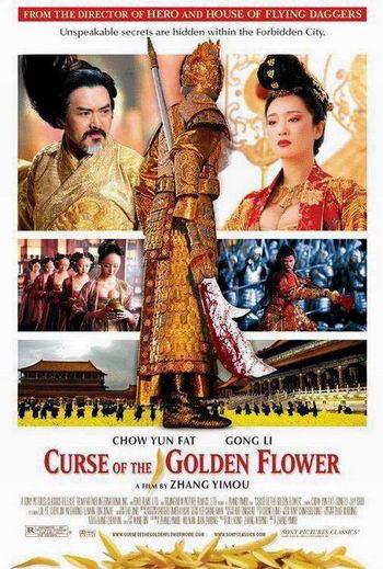 07年法国上映华语片票房盘点《黄金甲》夺冠