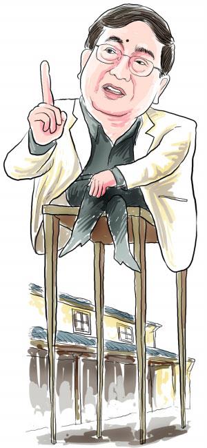 新京报:a漫画是文化人的一漫画肉网王肉大病图片