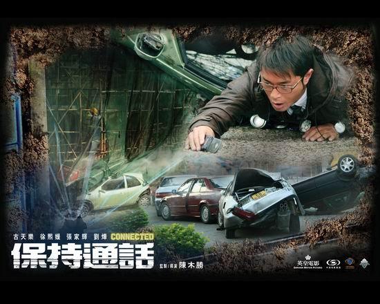 表江:陈木胜是电影工业大潮里的中流砥柱