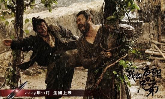 毕成功:《我的唐朝兄弟》暴力喜剧与农业社会