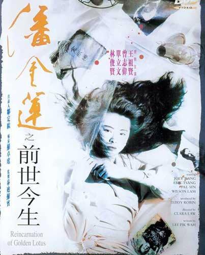 罗卓瑶携《如梦》归来罗氏影像特质全揭秘