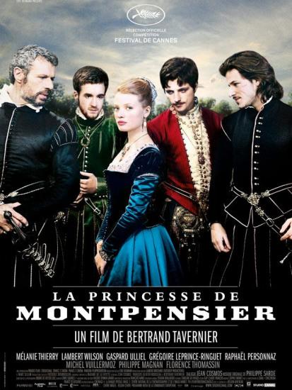 《德蒙庞西耶的公主》:华丽衣着难掩苍白剧情
