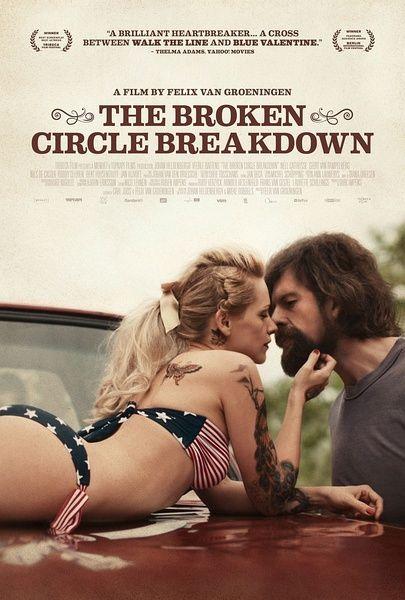 《破碎之家》海报