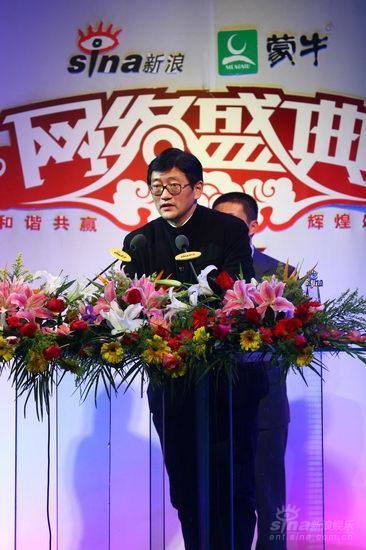 详讯:杭州市人民政府副市长张建庭发表感言