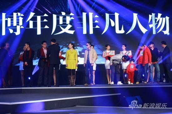 北京721双闪车队等获年度非凡人物