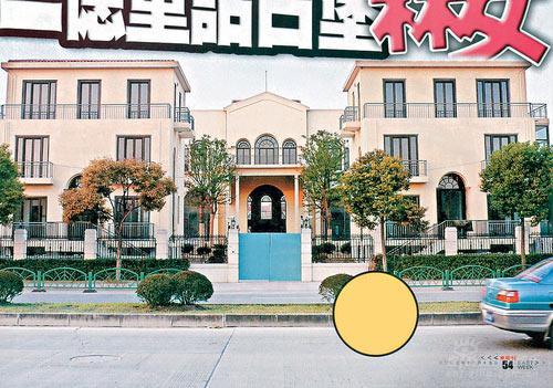 李连杰登华人演员片酬之冠上海花2亿打造豪宅
