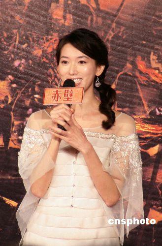传林志玲拍完《赤壁》将退出演艺圈嫁富商(图)