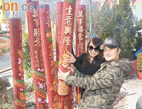 方力申称父母跟阿娇不熟苏永康力撑锋芝恋(图)
