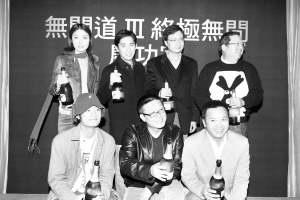娱乐圈桃色事件层出不穷不雅照背后香港版图