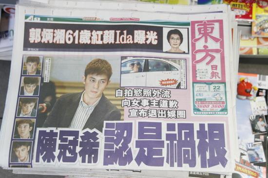 陈冠希退出声明震惊港媒头版头条醒目报道(图)