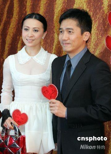 刘嘉玲梁朝伟婚期提前盛传7月21日巴厘岛举行
