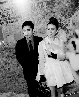 梁朝伟刘嘉玲再传婚期临近7月21日巴厘岛大婚