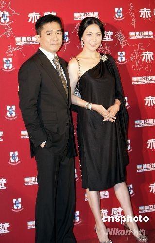 梁朝伟10月马尔地夫娶刘嘉玲菲鹏表示一定出席