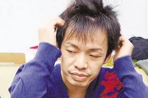 台湾艺人大炳再因吸毒被抓旅馆中吸食冰毒(图)
