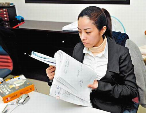 徐怀钰改行当律师助理蒸发半年靠借贷度日(图)