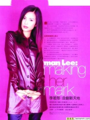 李若彤被传是知名摄影师都是重名惹乌龙(图)