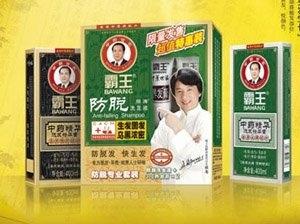成龙王菲致癌门获利5000万 媒体拷问明星责任感