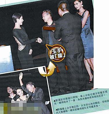 杨采妮替汤唯担任活动嘉宾分分钟都是辛苦钱