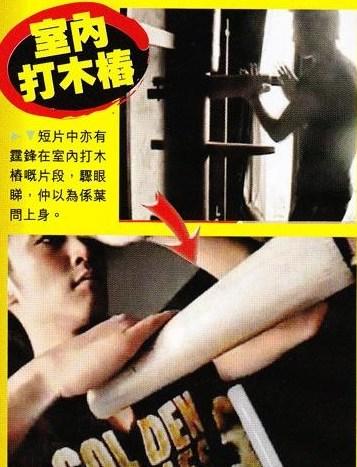 谢霆锋拍片秀咏春拳叶问长子泼冷水指缺陷(图)